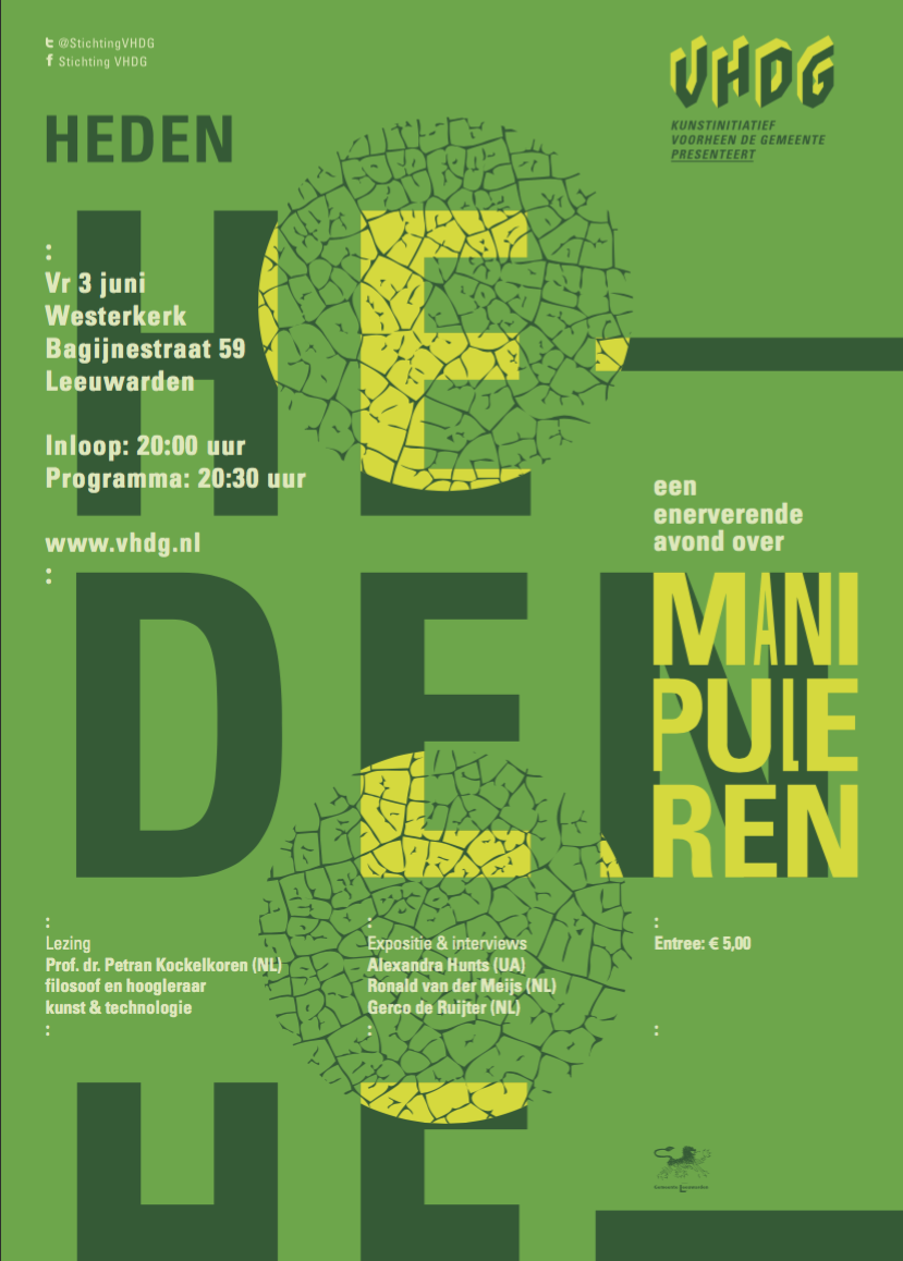 Nice Exhibition in Leeuwarden!